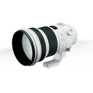 Obiettivo Canon EF 200mm f/2L IS USM